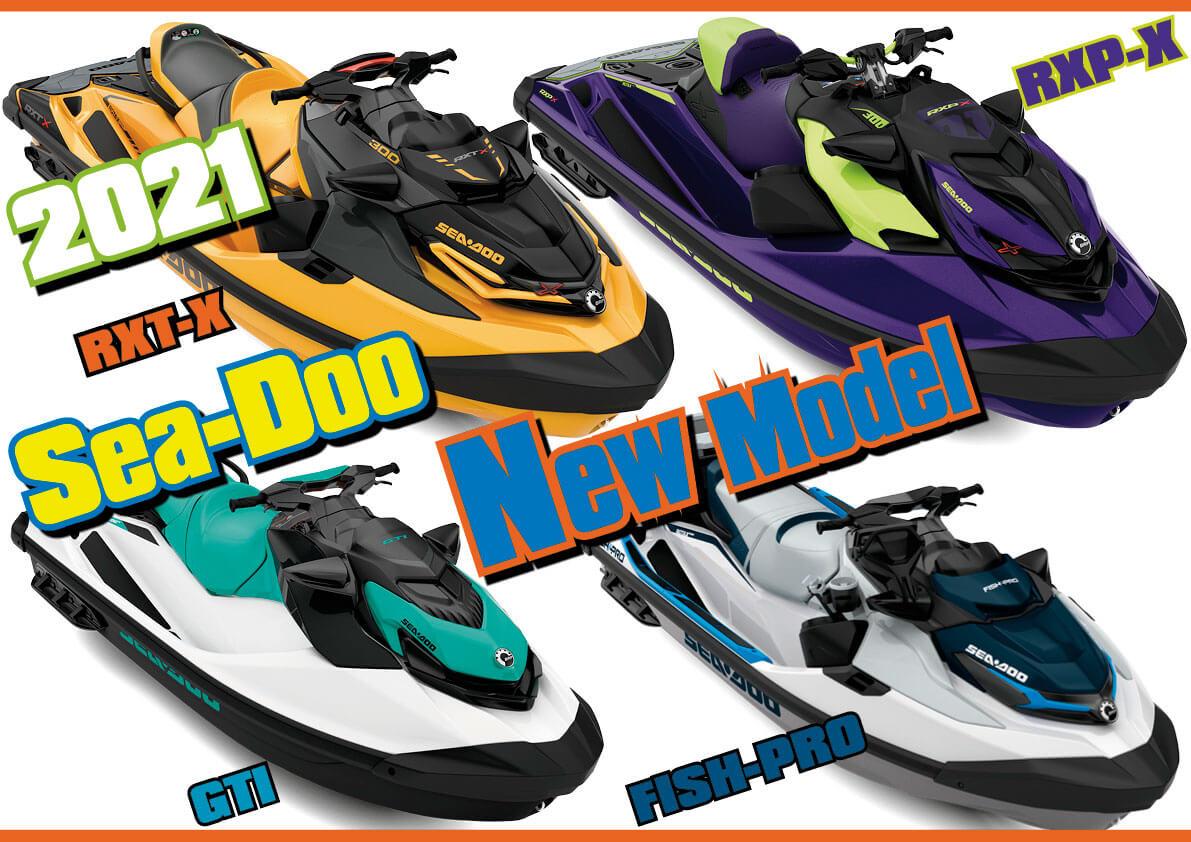 ヤマハ スポーツボート2020年ニューモデル「275SD」発表