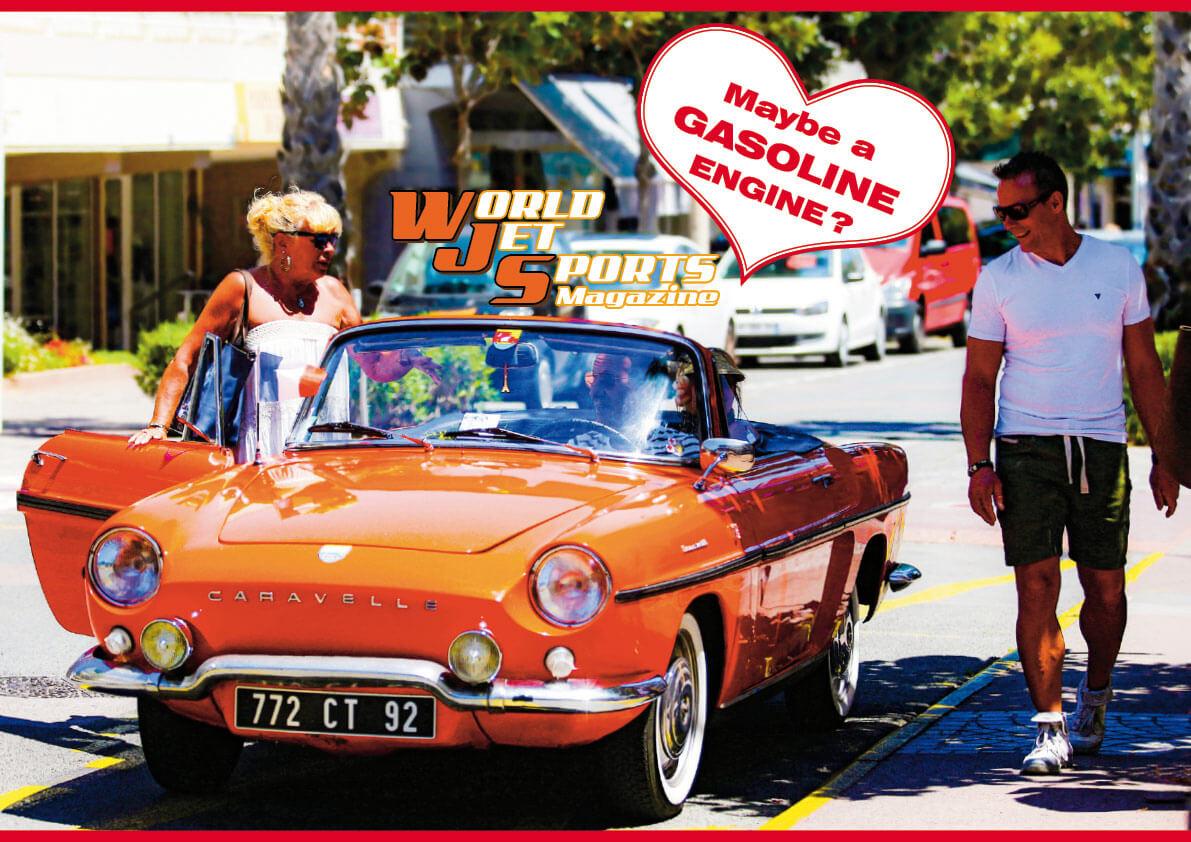 10年後にガソリン車がなくなる!?「グリーン産業革命?」英国のガソリン車販売、2030年に禁止と発表!! (水上バイク)ジェットスキー