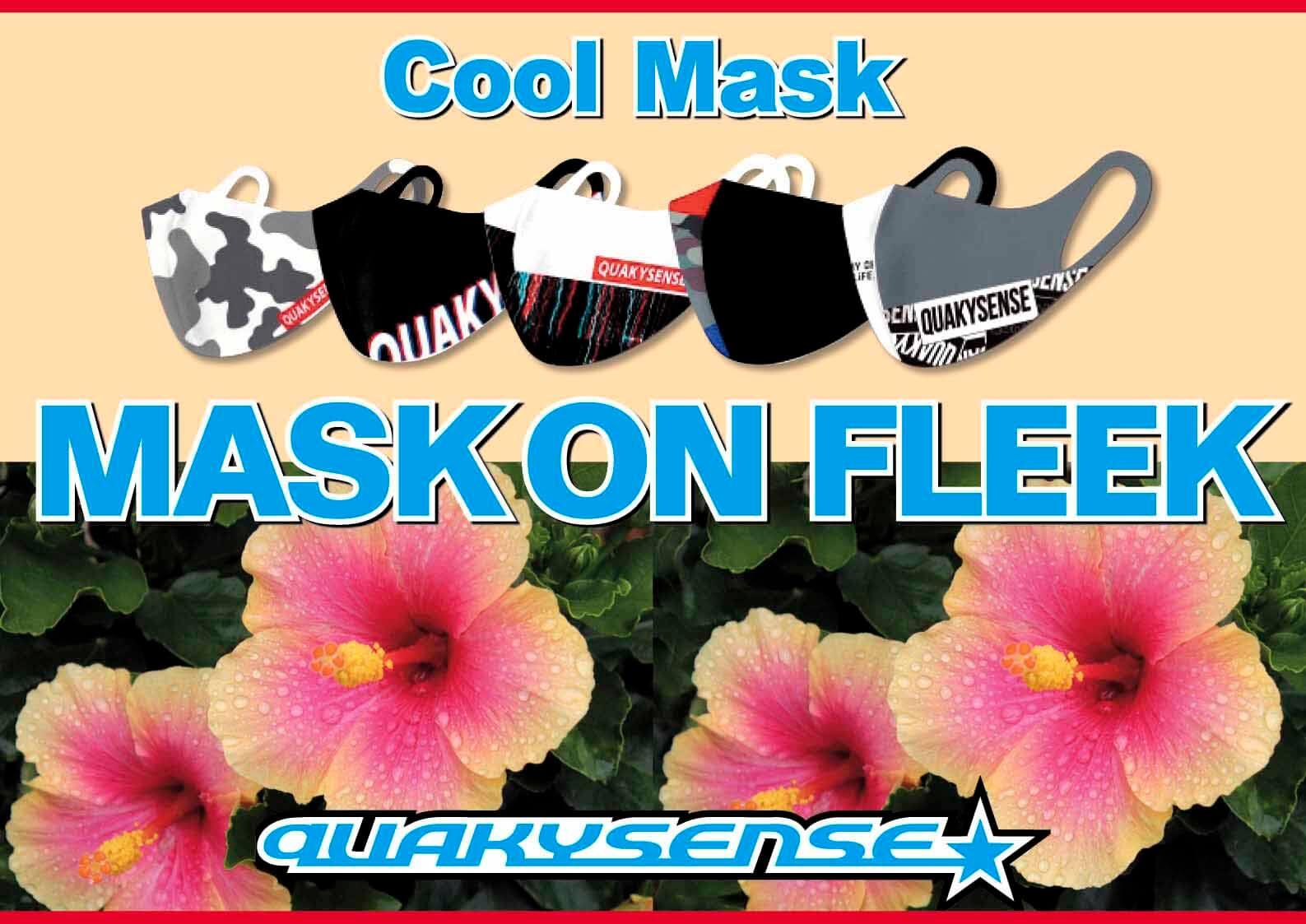 夏用のオシャレなマスクが欲しい! 涼しくて洗えるクエーキーセンスのクールマスク「MASK ON FLEEK 冷感・速乾」 ジェットスキー(水上バイク)