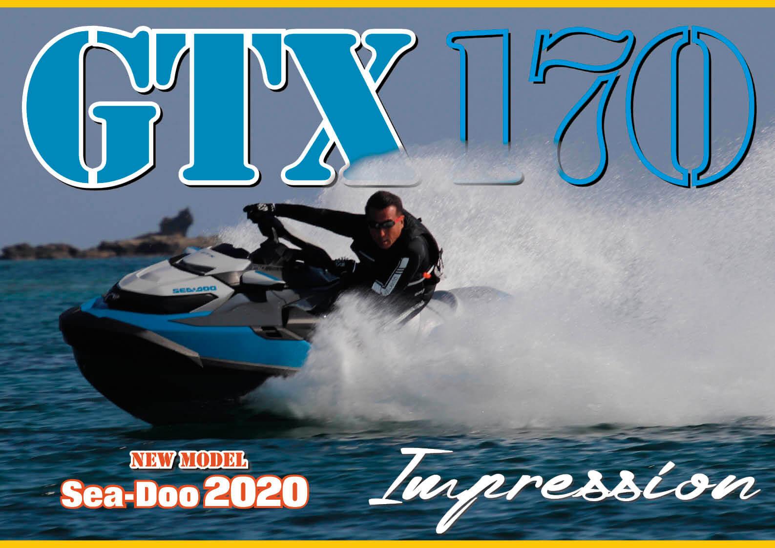 2020 SEA-DOO(シードゥ)「GTX 170」試乗インプレッション  ジェットスキー(水上バイク)