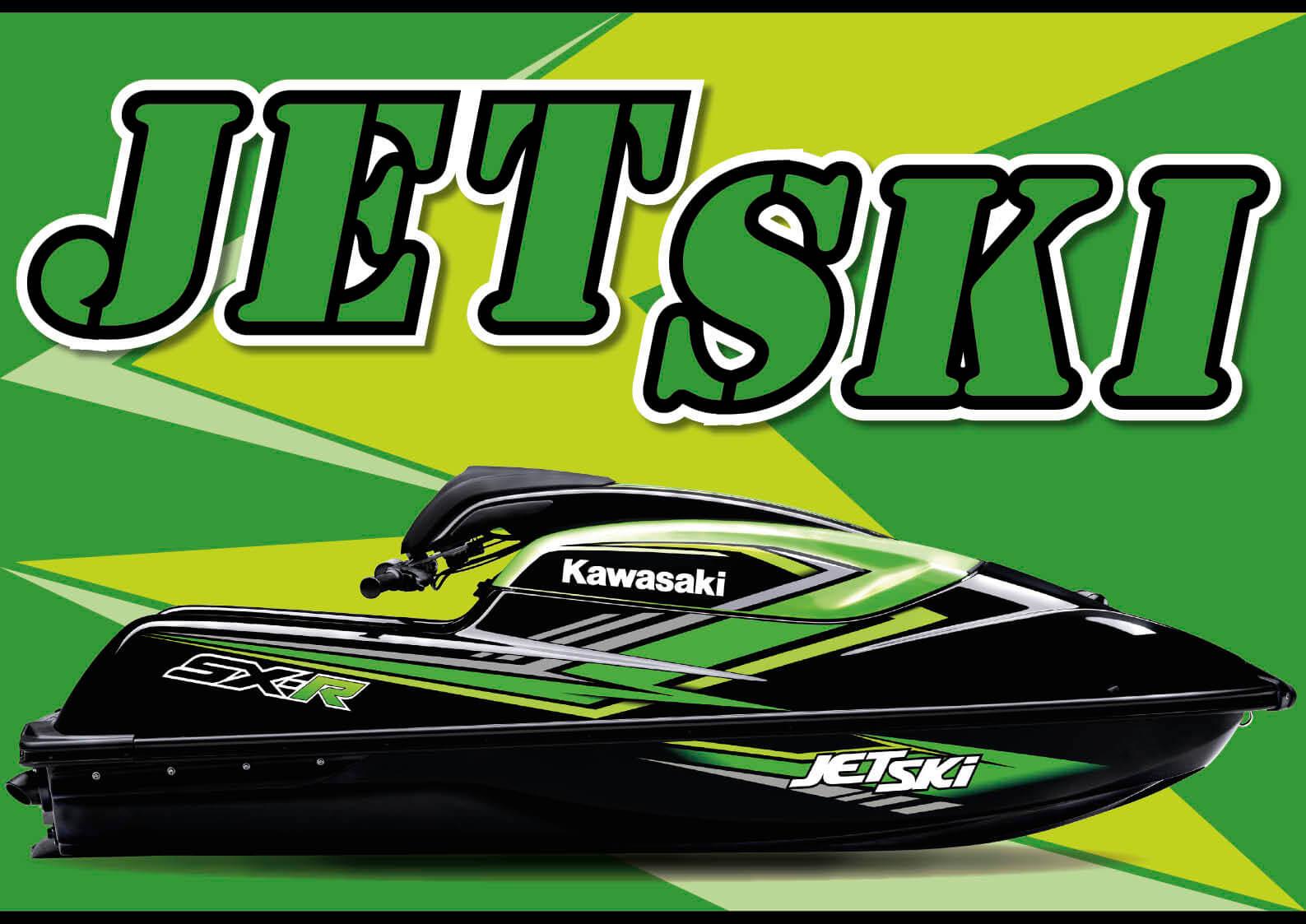 ジェットスキー(水上バイク)2020年全モデル
