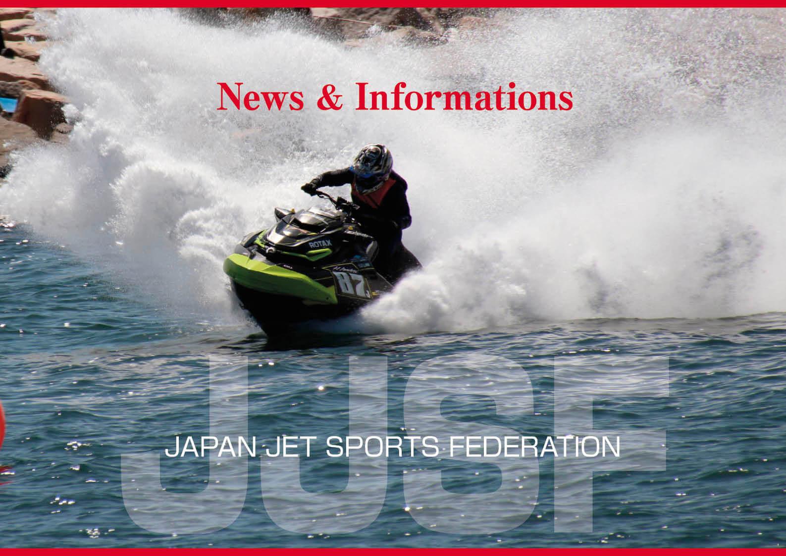 国内一流トレーラーブランド・MAXトレーラーの新作はここがスゴい ジェットスキー(水上バイク)