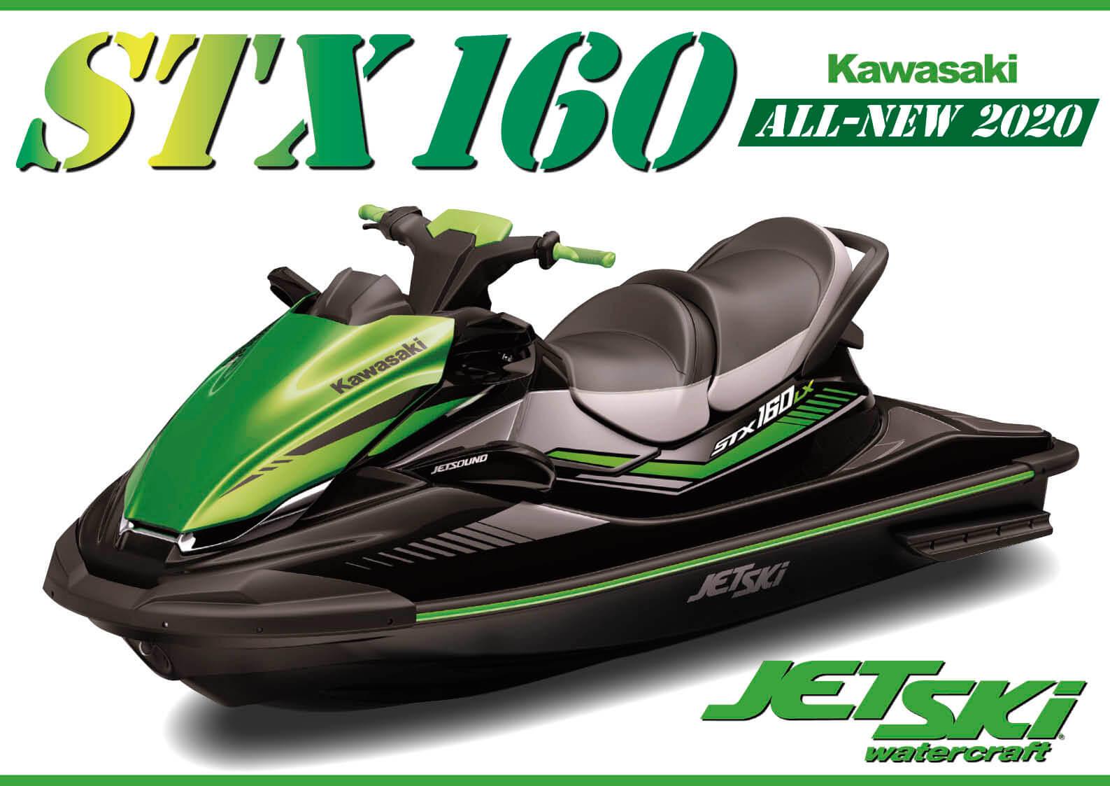2020 カワサキ ジェットスキーニューモデル1 よく分かる「STX 160」