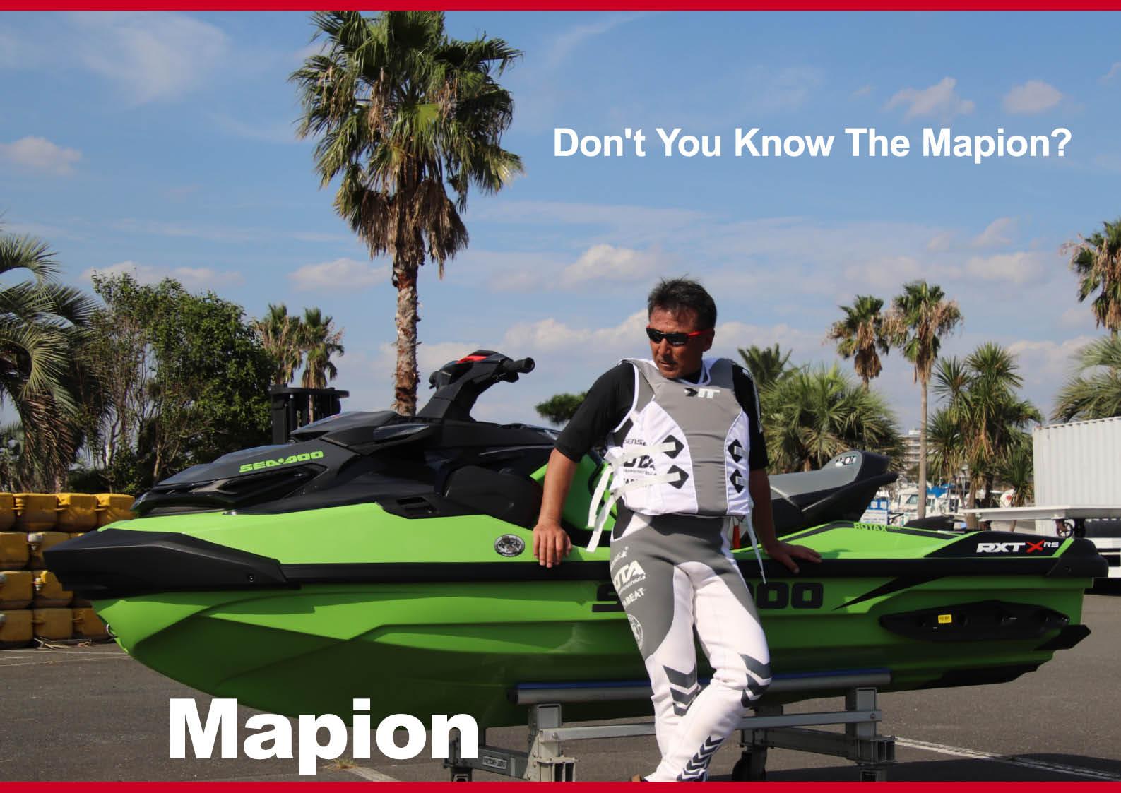 海に出る人が使う天気予報「マピオン」とは ジェットスキー(水上バイク)