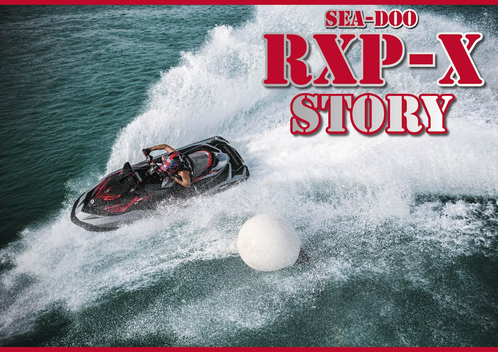 SEA-DOO RXP-Xの強さの秘密を検証する ジェットスキー(水上バイク)