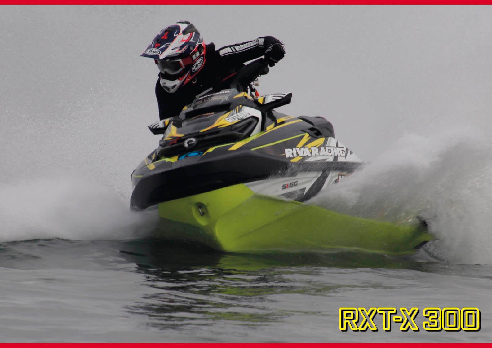 一般のジェットユーザーのためにカスタムした「シードゥ RXT-X 300」 市販艇最速の全てを公開 ジェットスキー(水上バイク)