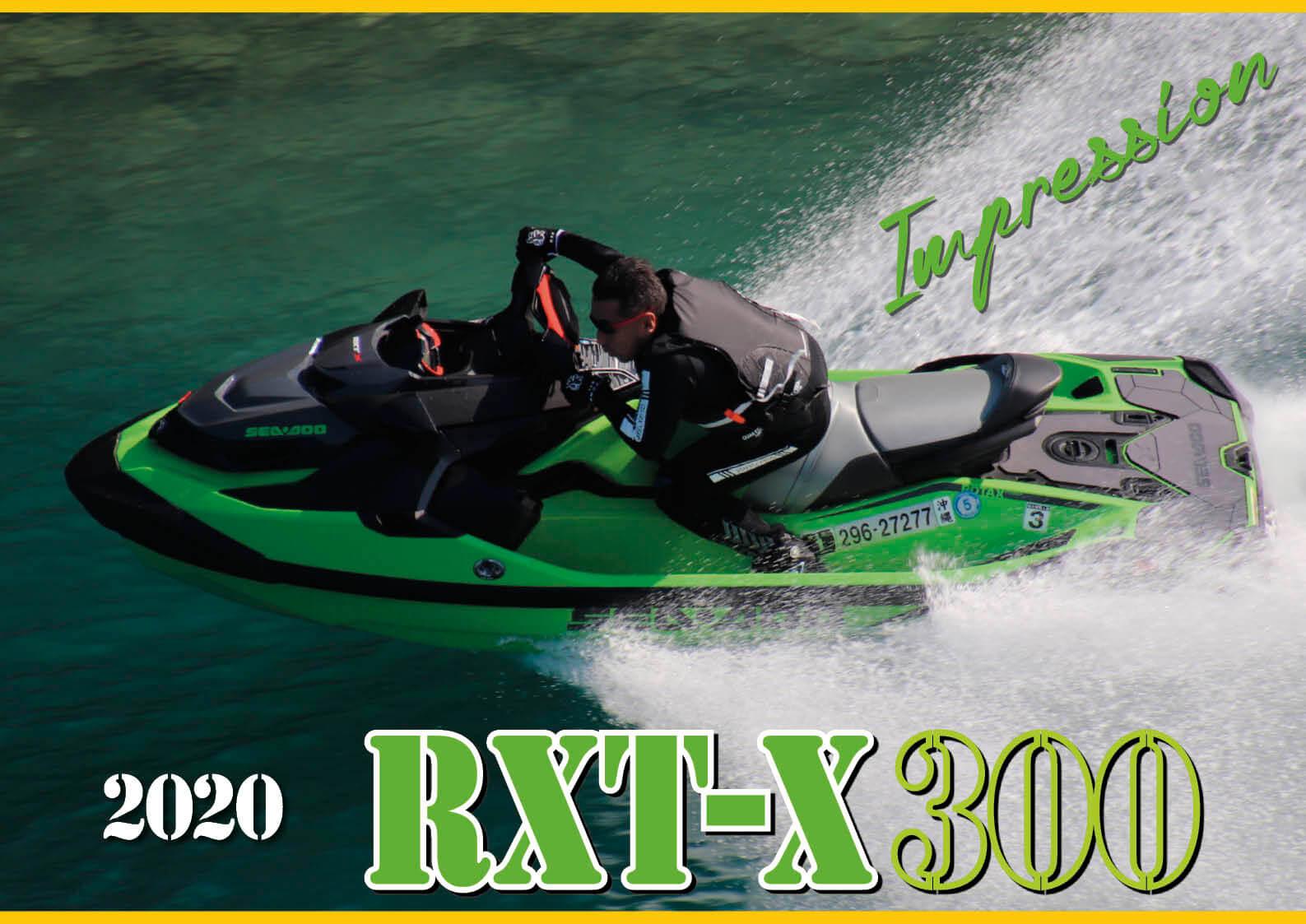 トータル的な完成度が素晴らしい 2020 SEA-DOO(シードゥ)「RXT-X 300」試乗インプレッション