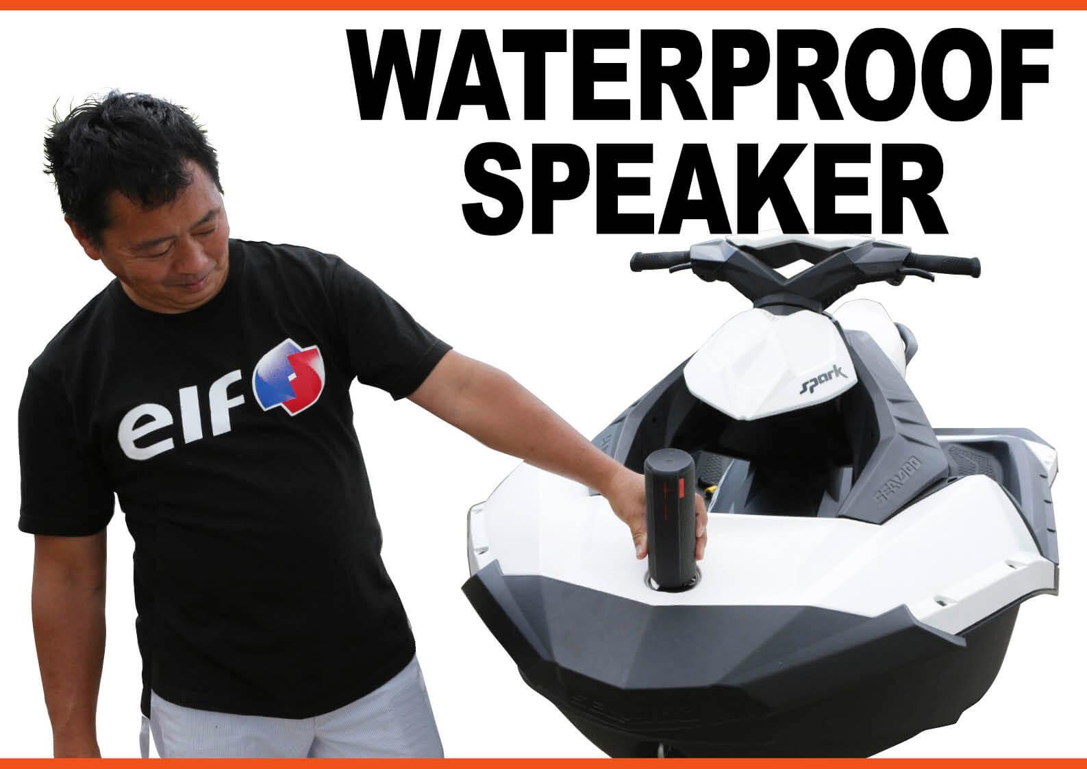 ジェットスキー復活 (水上バイク)
