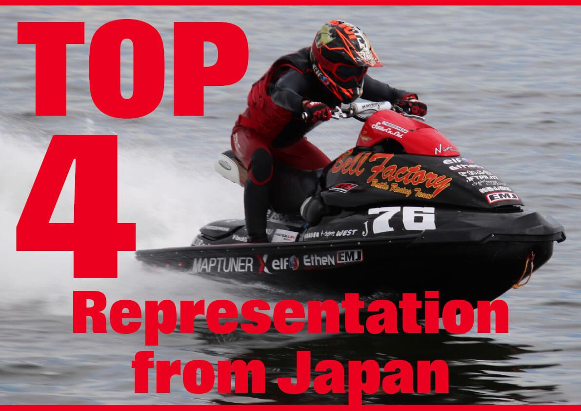 【フォトギャラリー】フリースタイラー・山本汰司選手、「Jet ski World Cup 2019」優勝祝賀会 ジェットスキー(水上バイク)