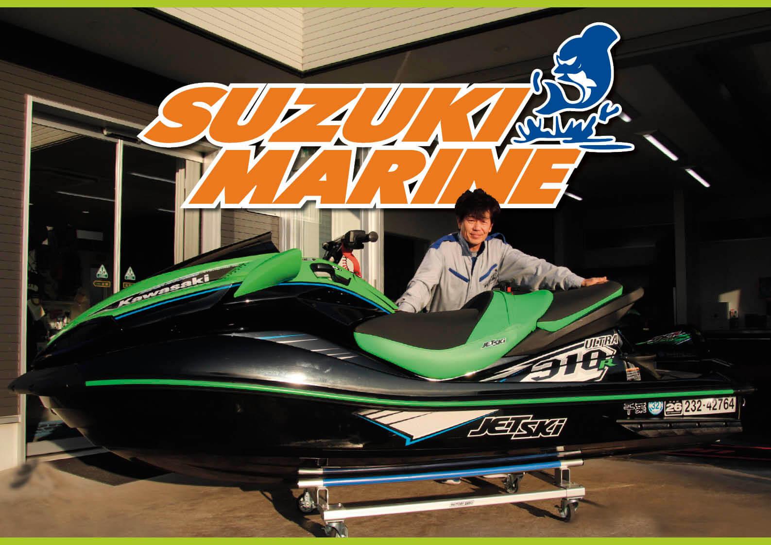 1年間でたった2日だけ、新富津漁港で免許が取れるスペシャルコース ジェットスキー【特殊小型船舶免許】(水上バイク)