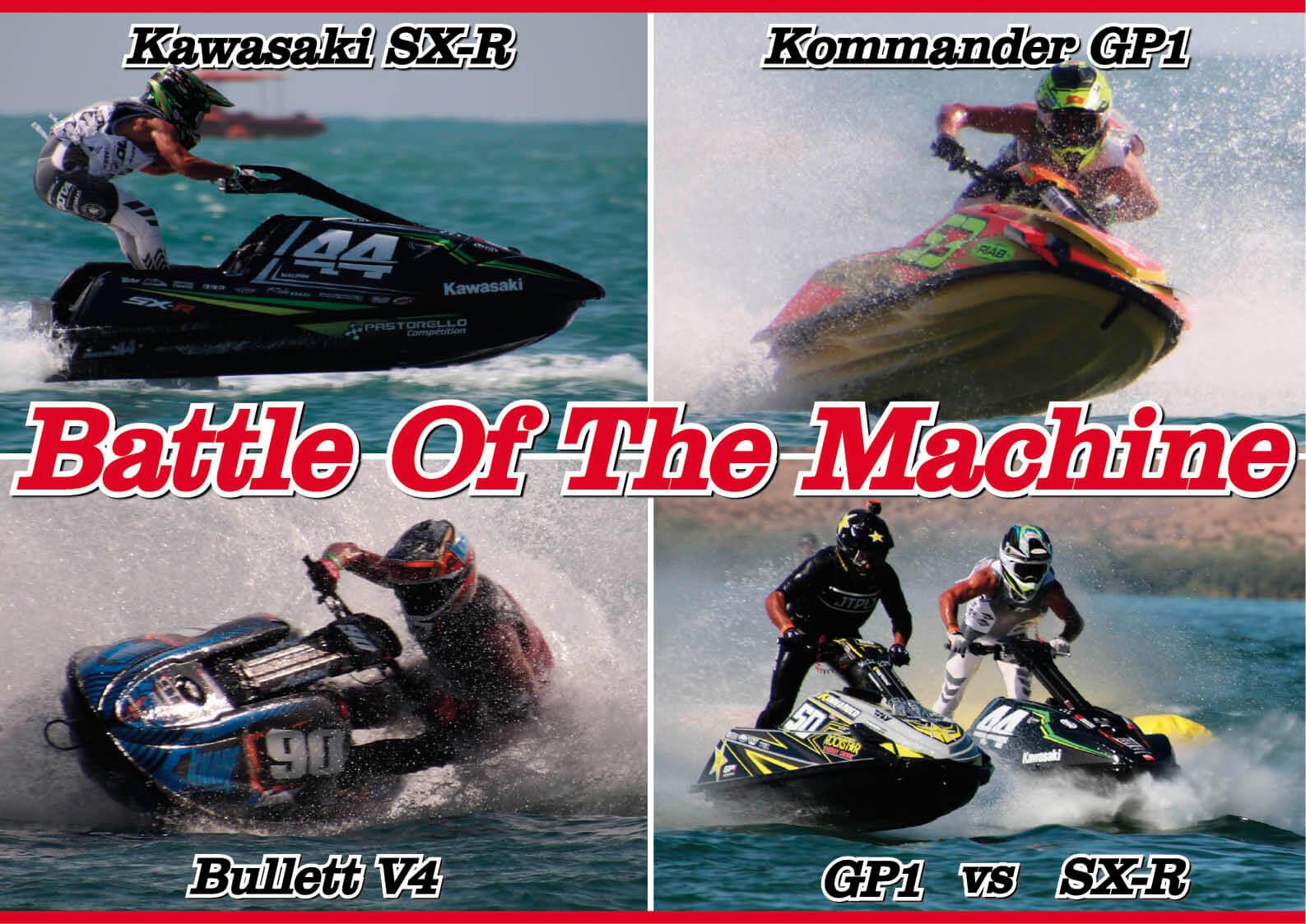 PRO SKI GP レーシングマシンの現状 ジェットスキー(水上バイク)