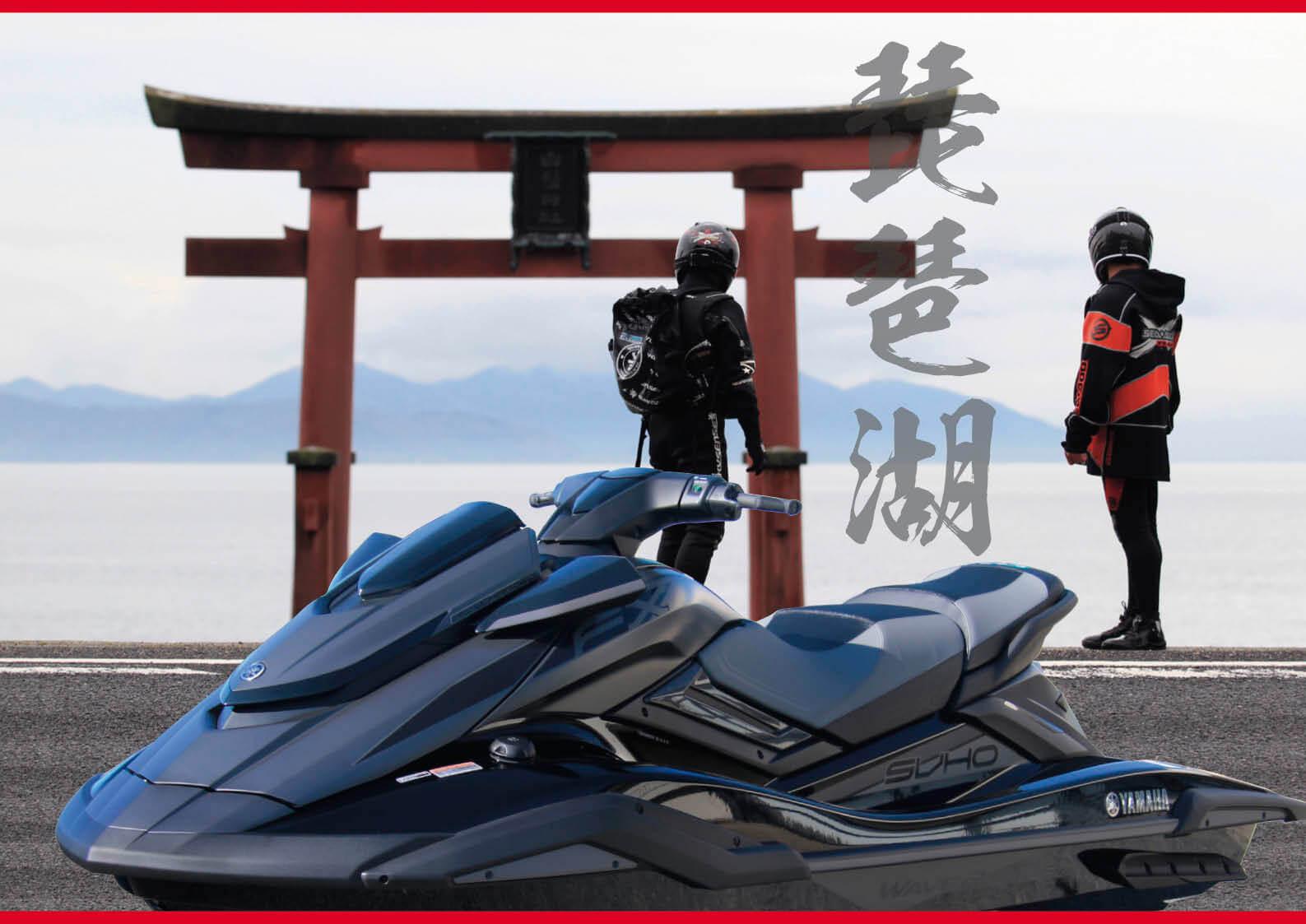 プラグの交換 トラブル防止バイブル ジェットスキー(水上バイク)