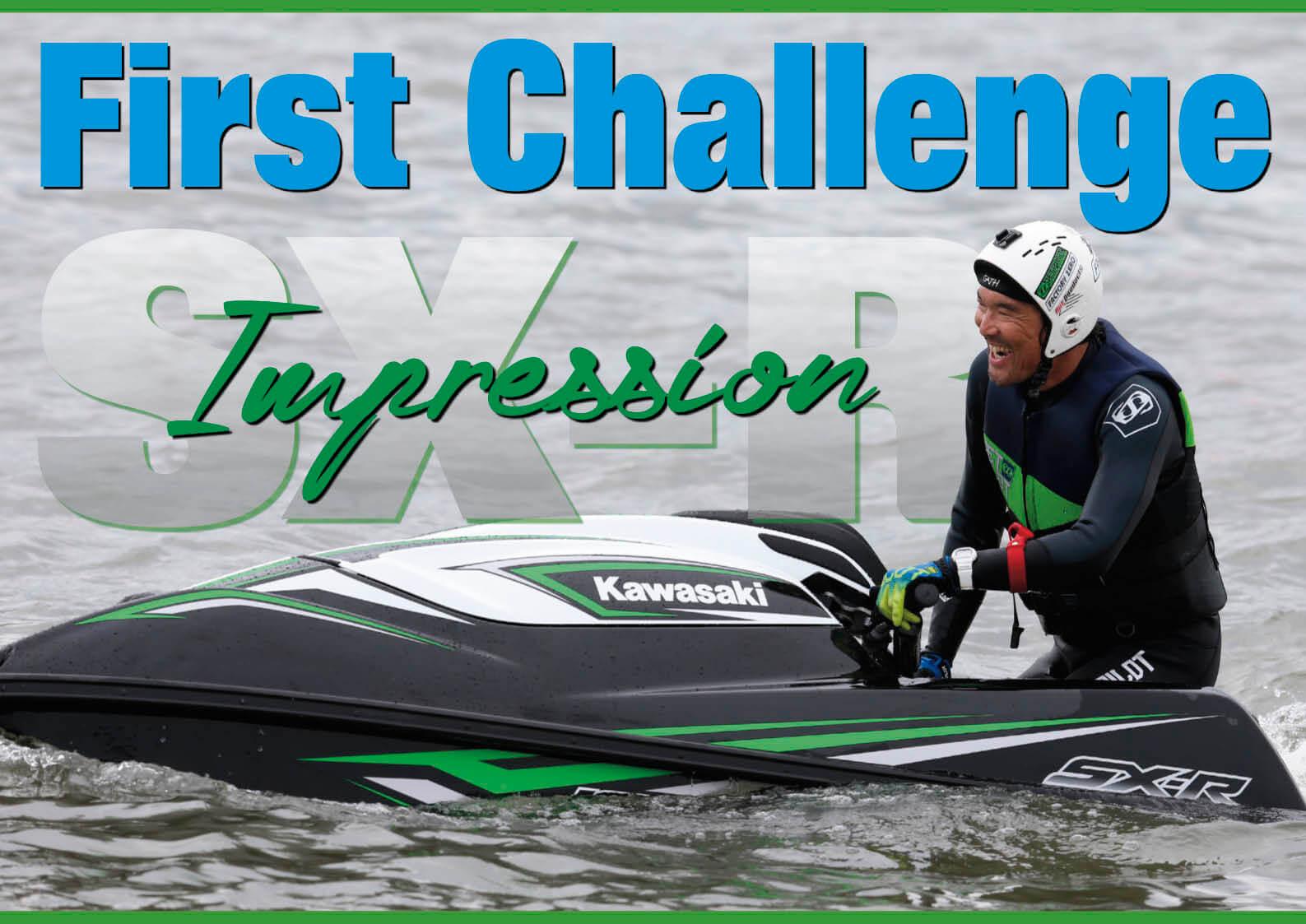 ヤマハ「VXR」 試乗インプレッション ジェットスキー(水上バイク)
