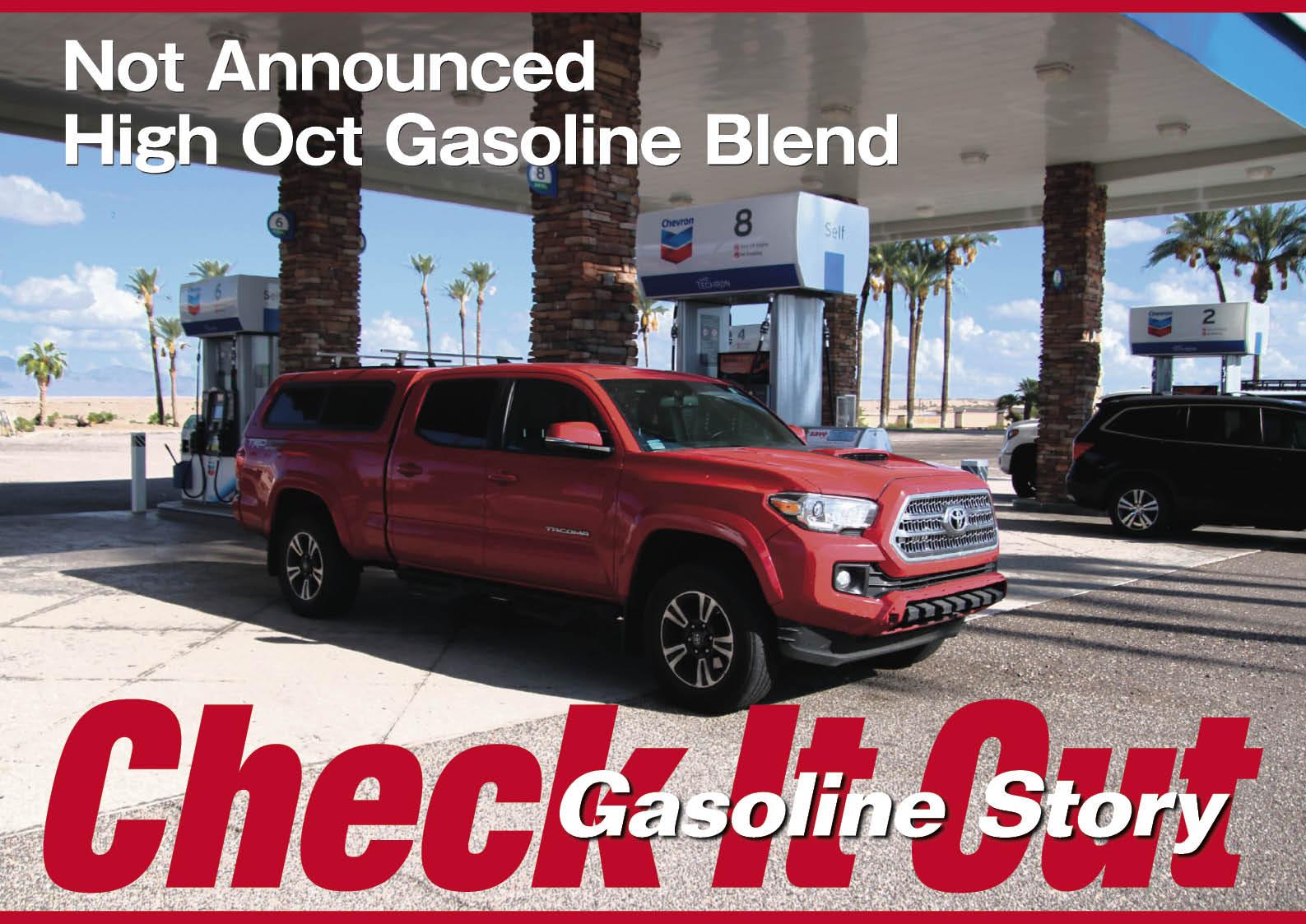 マジか? 石油連盟のトップが証言!「ハイオクガソリンは、どこで買っても中身が同じ」だから、値段で決めるコト!。「安い店で買う」のが、最も正解!(水上バイク)ジェットスキー