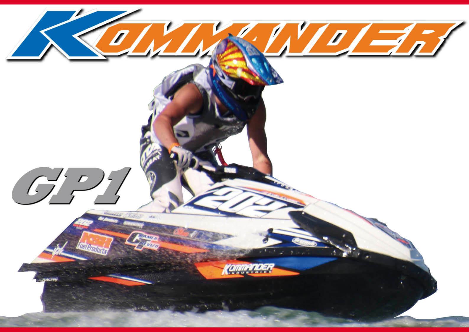 世界最速マシン KOMMANDER(コマンダー)」とは【動画付き】  ジェットスキー(水上バイク)