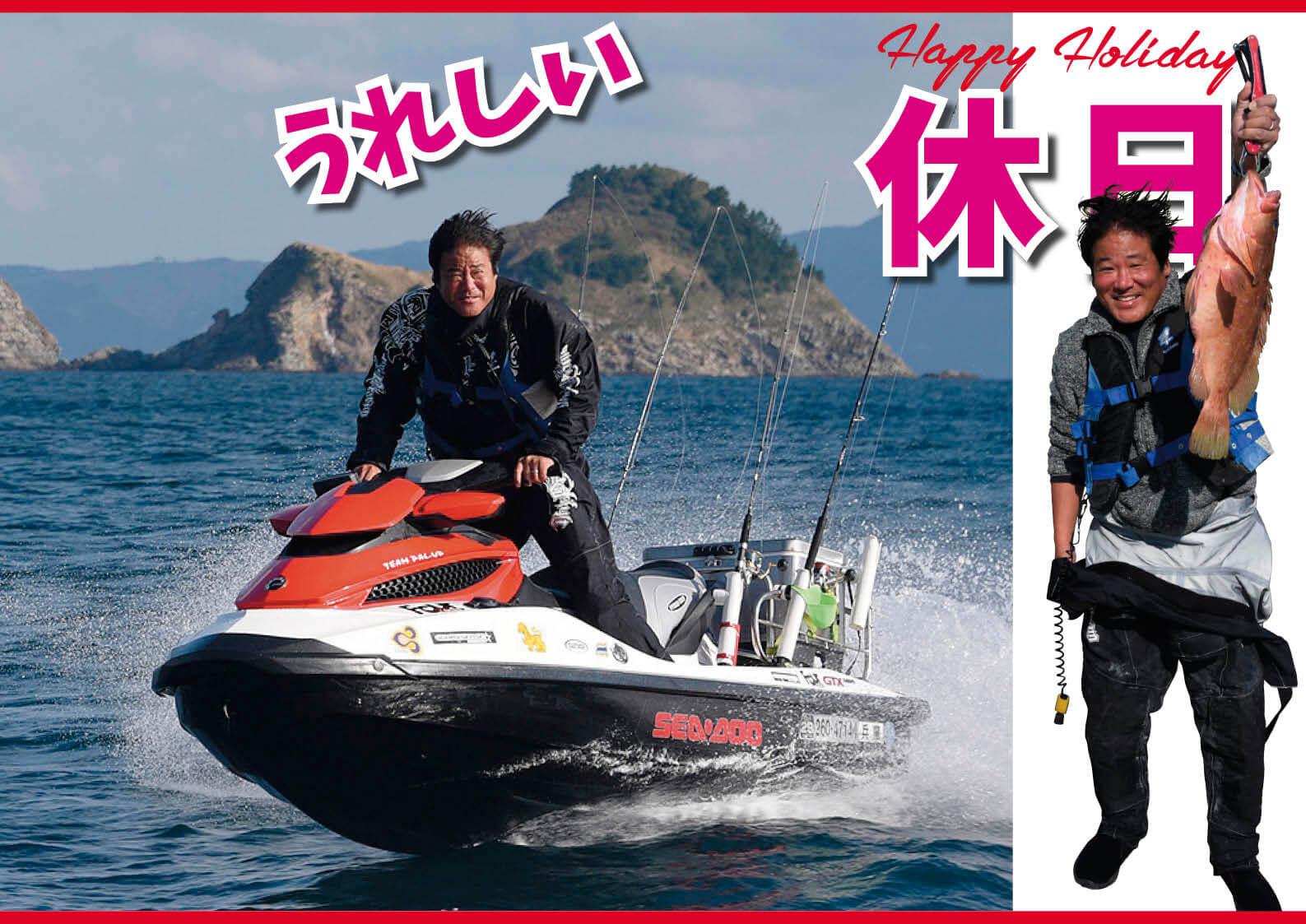 ジェットスキーで沖縄本島1周