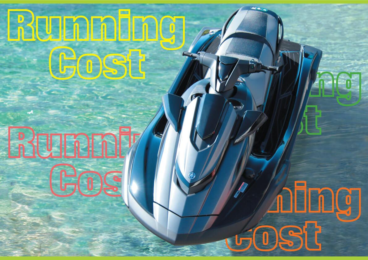 ジェットスキーの維持費 (水上バイク)