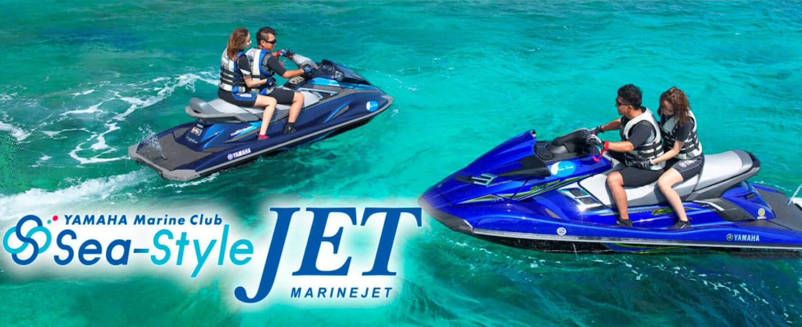 【レンタルジェット】ヤマハのレンタルシステム「シースタイル」 6月1日から再開! マリンジェットのレンタル ジェットスキー(水上バイク)