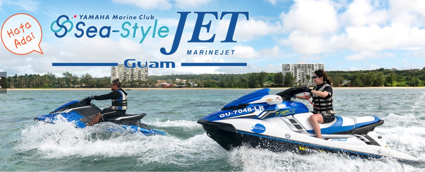 ヤマハシースタイル グアムでマリンジェットに乗れます ジェットスキー