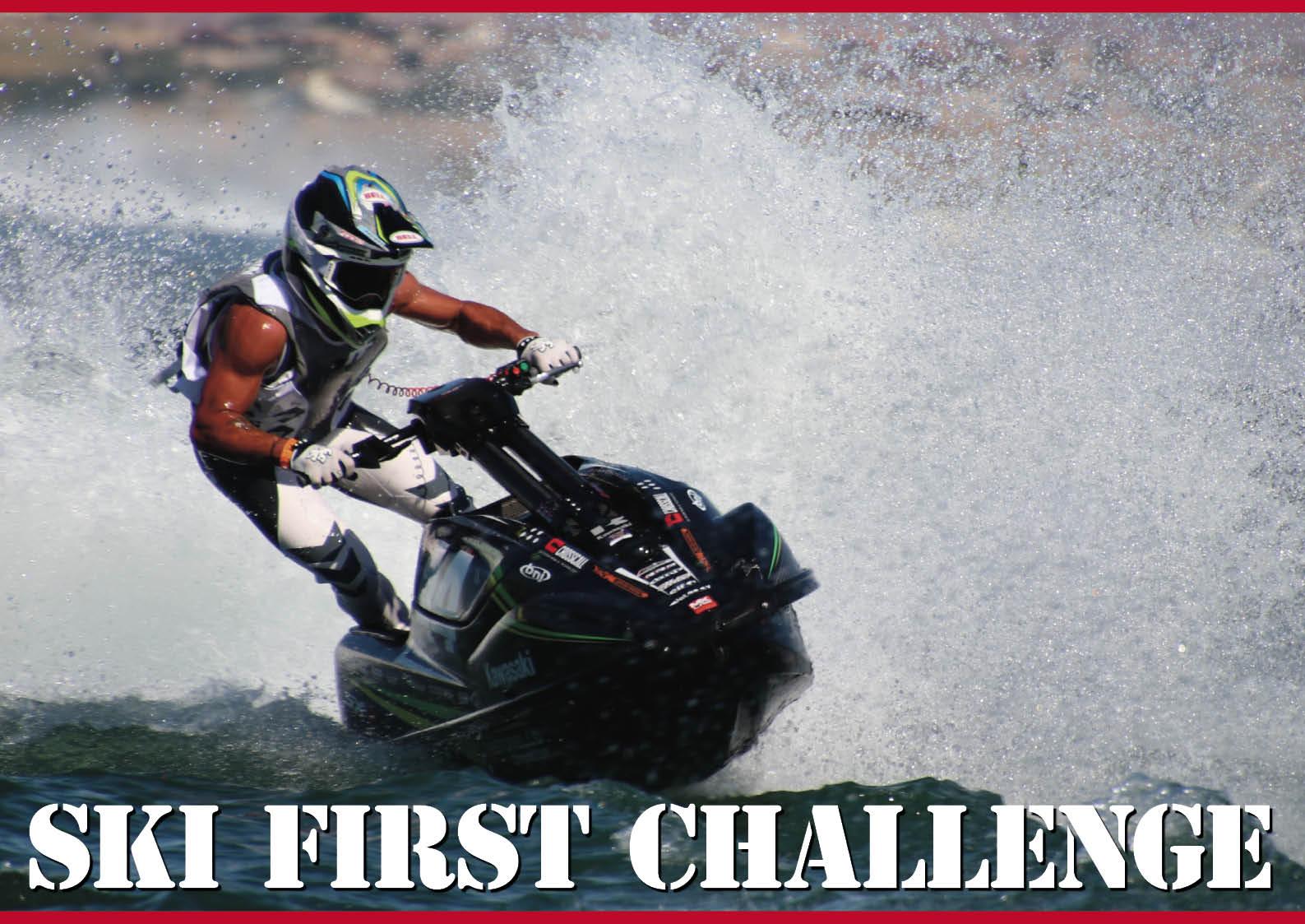 【レース】明日のヒーローは君かもしれない! レース体験ができるイベントです「SKIファーストチャレンジ」参加者募集 ジェットスキー(水上バイク)