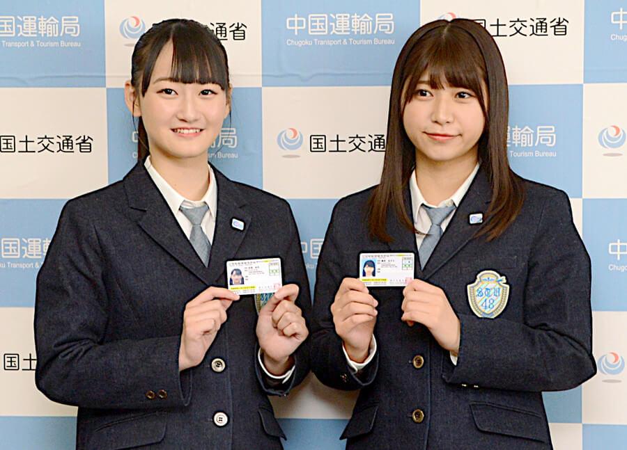 STU48メンバーが水上バイク(ジェットスキー)の免許を取得